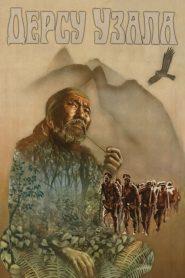 Dersu Uzala (1975) เดอร์ซู อูซาล่า พรานใหญ่ [ซับไทย]