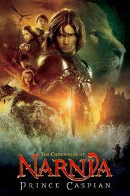 The Chronicles of Narnia 2 (2008) อภินิหารตำนานแห่งนาร์เนีย ตอน เจ้าชายแคสเปี้ยน