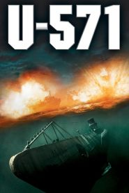 U-571 (2000) ดิ่งเด็ดขั้วมหาอำนาจ