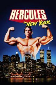 Hercules in New York (1970) เฮอร์คิวลิสตะลุยนิวยอร์ค