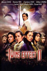 The Twins Effect 2 Blade of Kings (2004) คู่ใหญ่พายุฟัด 2