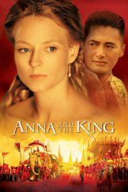 Anna and the King (1999) แอนนาแอนด์เดอะคิง