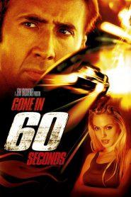 Gone in 60 Seconds (2000) 60 วิ รหัสโจรกรรมอันตราย