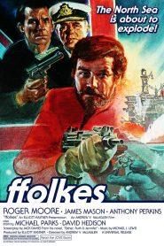 North Sea Hijack (1980) จารกรรมทะเลเหนือ
