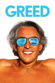 Greed (2020) โลภไม่แคร์โลก