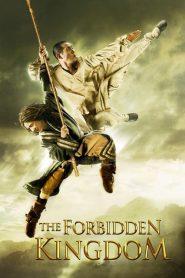 The Forbidden Kingdom (2008) หนึ่งฟัดหนึ่ง ใหญ่ต่อใหญ่