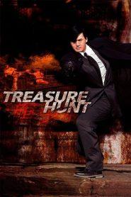 Treasure Hunt (1994) แตะเธอโลกแตกแน่