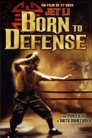 Born to Defence (1988) หวด ปั๊ก คัก