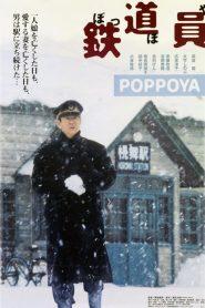 Railroad Man aka Poppoya (1999)