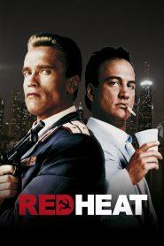 Red Heat (1988) คนแดงเดือด