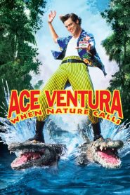 Ace Ventura: When Nature Calls 2 (1995) ซุปเปอร์เก๊กกวนเทวดา 2