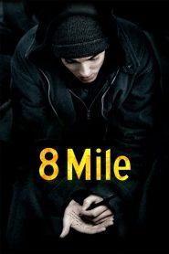 8 Mile (2002) ดวลแร็บสนั่นโลก