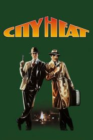 City Heat (1984) 1+1 เป็น3