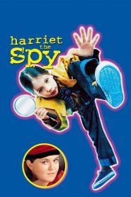 Harriet the Spy (1996) แฮร์เรียต สปายน้อย