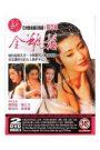 18+ JIN PIN MEI (1996) ตำนานพิศวาสดอกเหมย