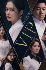 VIP (2019) วีไอพี ใครคือชู้ (พากย์ไทย)