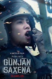 Gunjan Saxena The Kargil Girl (2020) กัณจัญ ศักเสนา: ติดปีกสู่ฝัน