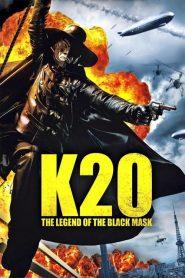 K-20 Legend Of The Mask (2008) จอมโจรยี่สิบหน้า
