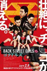 Back Street Girls Gokudoruzu (2019) ไอดอลสุดซ่าป๊ะป๋าสั่งลุย