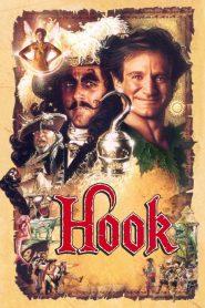 Hook (1991) อภินิหารนิรแดน