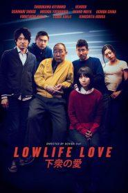 18+ Lowlife Love (2015)