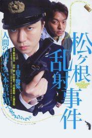 18+ The Matsugane Potshot Affair (2006)
