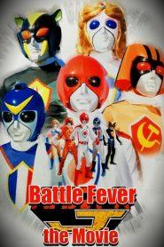 Battle Fever J Movie (1979) แบทเทิลฟีเวอร์ เจ