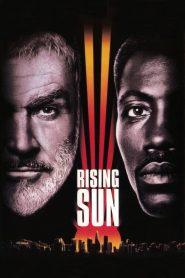 Rising Sun (1993) ไรซิ่งซัน กระชากเหลี่ยมพระอาทิตย์