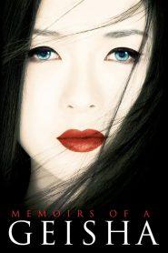 Memoirs of a Geisha (2005) นางโลม โลกจารึก