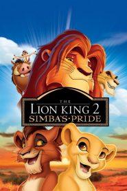 The Lion King 2 (1998) เดอะ ไลอ้อน คิง 2 : ซิมบ้าเจ้าป่าทรนง