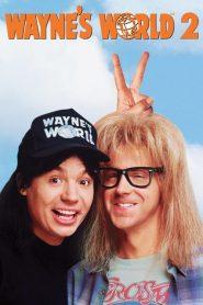 Waynes World 2 (1993)
