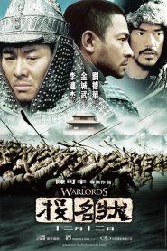 The Warlords (2007) สามอหังการ์ เจ้าสุริยา