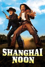 Shanghai Noon 1 (2000) คู่ใหญ่ ฟัดข้ามโลก ภาค 1