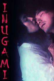 18+ Inugami (2001)