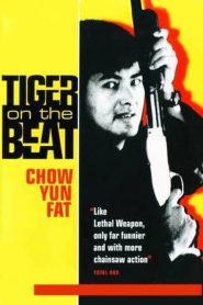 Tiger on Beat (1988) โหดทะลุแดด