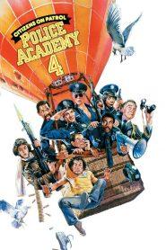 Police Academy 4 (1987) โปลิศจิตไม่ว่าง ภาค 4