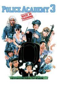 Police Academy 3 (1986) โปลิศจิตไม่ว่าง ภาค 3