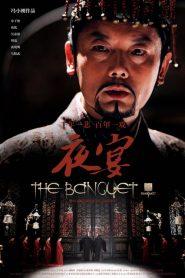 The Banquet (2006) ศึกสะท้านภพสยบบัลลังก์มังกร