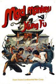 Mad Monkey Kung Fu (1979) ถล่มเจ้าสำนักโคมเขียว