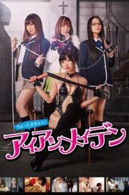 18+ The Torture Club (2014)
