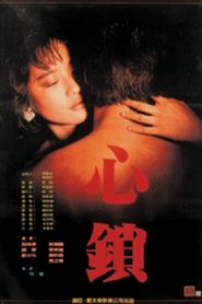 18+ The Lock of Heart (1986) Hsiu-Ling Lu