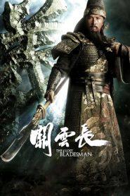 Lost Bladesman (2011) สามก๊ก เทพเจ้ากวนอู