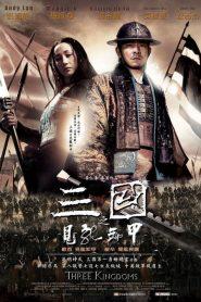 Three Kingdoms – Resurrection of the Dragon (2008) สามก๊ก ขุนศึกเลือดมังกร