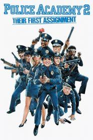 Police Academy 2 (1985) โปลิศจิตไม่ว่าง ภาค 2