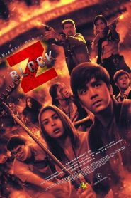 Block Z (2020) ภาพยนตร์ซอมบี้ของฟิลิปปินส์