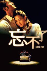 Lost In Time (2003) เวลา ความรัก ที่สูญหาย