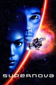 Supernova (2000) ฝ่ามฤตยูนอกพิภพ