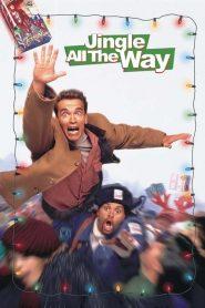 Jingle All the Way (1996) คนเหล็กคุณพ่อต้นแบบ