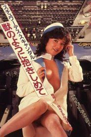 18+ Flight Attendant Scandal (1984)
