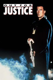 Out For Justice (1991) ทวงหนี้แบบยมบาล